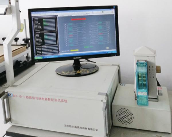 继电器智能综合测试台