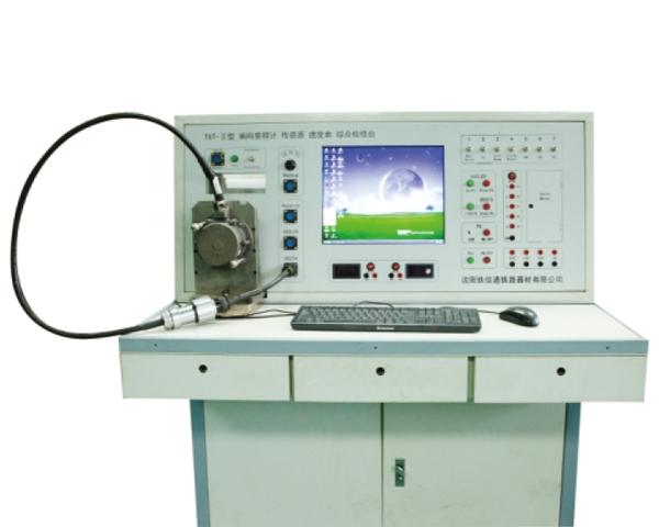 编码里程计、测速电机检修测试台